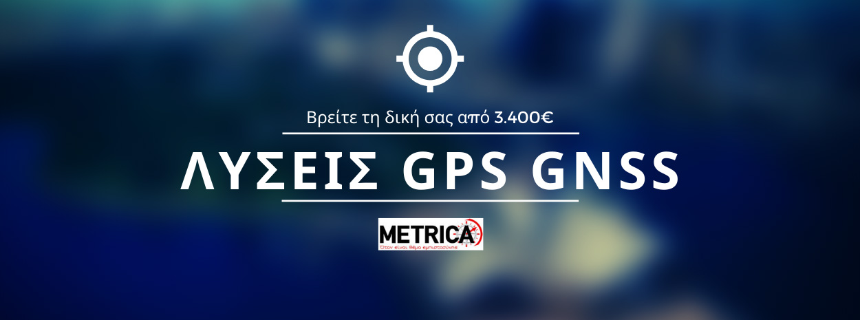 Banner_GNSS_solutions_1250px