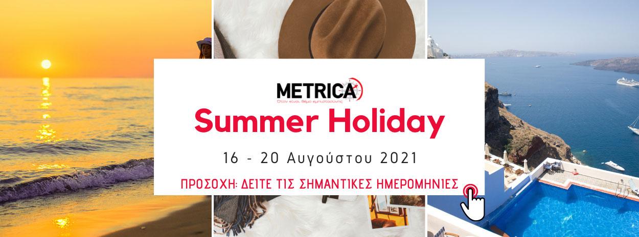 banner_summertime21f