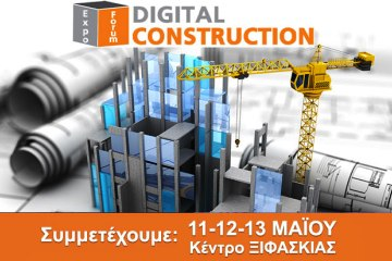 Digital Construction Expo Forum